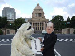 日本の温暖化対策を進める〜調査・研究や政策提言〜