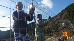 イノシシ防護柵設置ボランティア