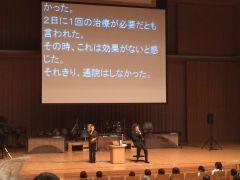 当協会主催第28回東京都中途失聴・難聴者の集い(500名参加)