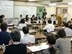 東京都福祉保健局と当協会とのH14年度事業懇談会