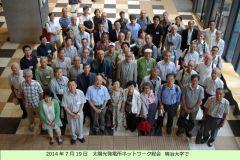 2014年総会での集合写真。全国各地から会員が集った