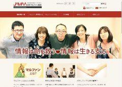 新しいサイトにはメンバーの笑顔がいっぱいです。