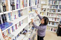 千葉県習志野市内にある民間図書館。住民ボランティアによって運営されています。