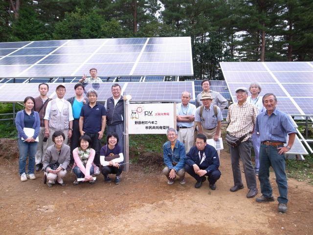 被災地での自然エネルギー活用を目的に行った「自然エネルギー学校in野田村」の様子