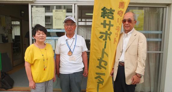 中央が代表の今井司さん。結サポートセンターのボランティアは約50人を数えます。