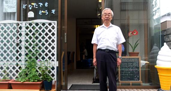 人が集い、困りごとに応え、事業も回る。文京区千石のコミュニティカフェ、その奥深い存在感。
