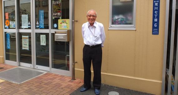 「荒川区高年者クラブ連合会」を長年牽引している、理事長の斉賀さん。