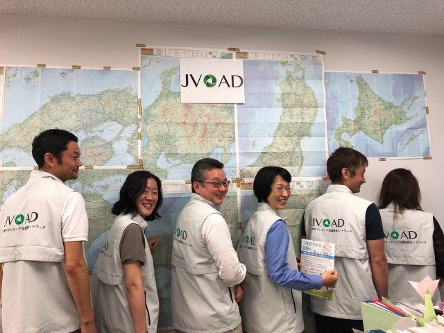 プロジェクト紹介 - 全国災害ボランティア支援団体ネットワーク(JVOAD ...