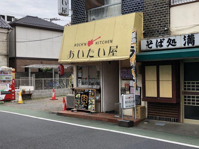 武蔵小金井駅近く、40軒余りのお店が集まる商店会で商業×福祉のコラボを展開中