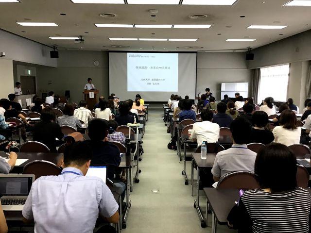 第13回全国PH大会の様子 2019.9.8 慶応義塾大学病院