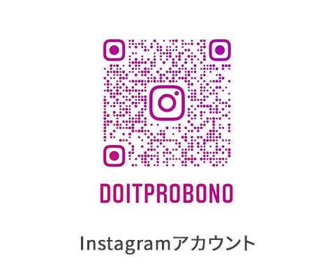 Instagram アカウント(1000件記念)